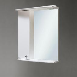 Зеркало-шкаф для ванн