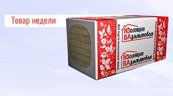 Утеплитель Изба Лайт-30